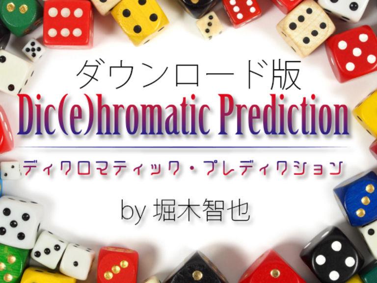 【Download】Dic(e)hromatic Prediction