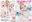 【DVD】エロライブ! ことりチアガールバージョン DVDパッケージ版