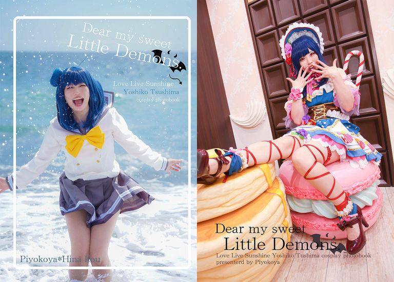 Dear my sweet Little Demons(本+ROMセット)