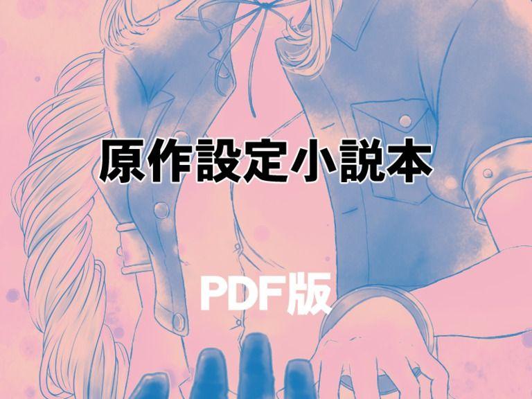 [PDF]SOMEONE LIKE YOU
