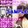★サンプル【アズ〇ン 高〇】お尻ぷりぷりレイヤーさんのレースクイーン姿におじさんパコパコがんばりました!【スマホ対応】《夢幻泡影06》