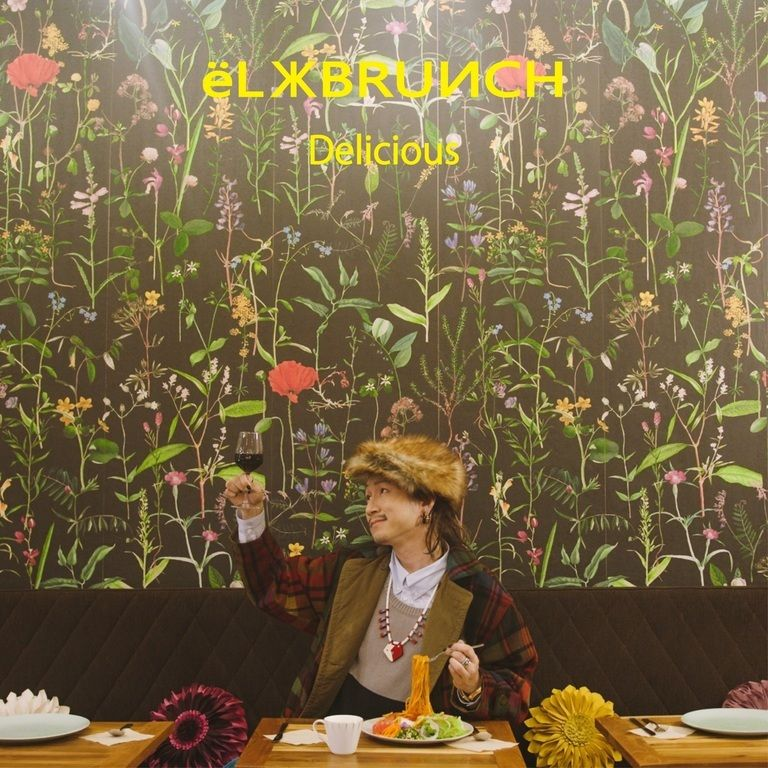 ёLЖBRUИCH 1st EP『Delicious』【お名前入りサイン+レオリチェキ付】