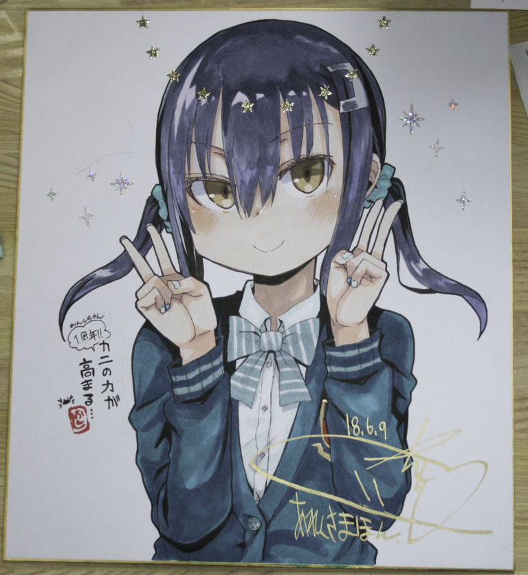 宮崎しおんちゃん描き下ろし記念色紙(詫び)