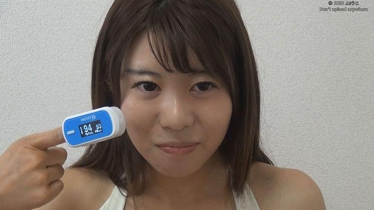 24歳 ルミさんの心音集(水着Ver)Vol.2