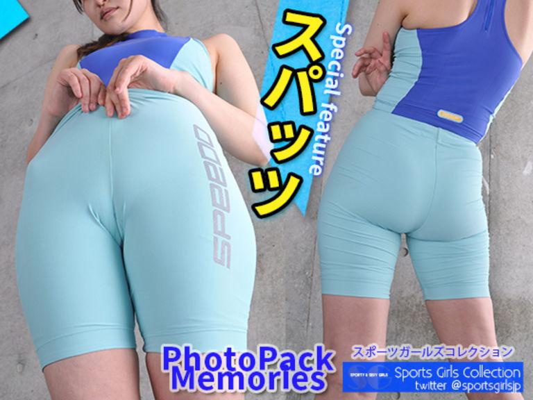 PhotoPack Memories 037 スパッツ水着