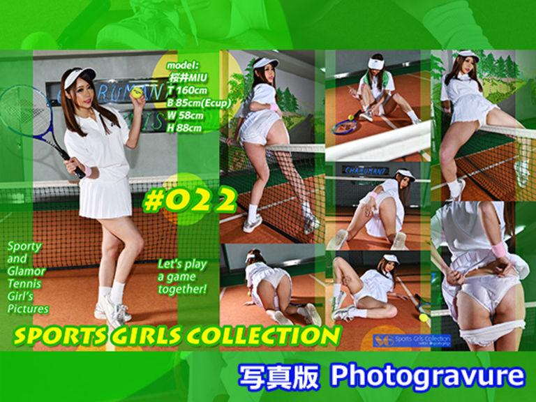 スポーツガールズコレクション022 - 写真版