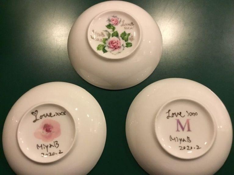 メイドの手作り小皿【プチギフトつき】残り3点
