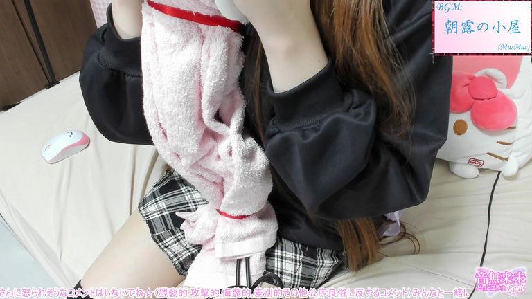 【+限定動画】クロミパーカーでリクエスト&雑談ASMR♡【Mar. 12, 2021】
