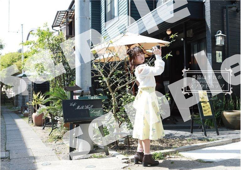 篠宮ゆり連作写真集第一弾 「季節はずれのスノウドロップ」