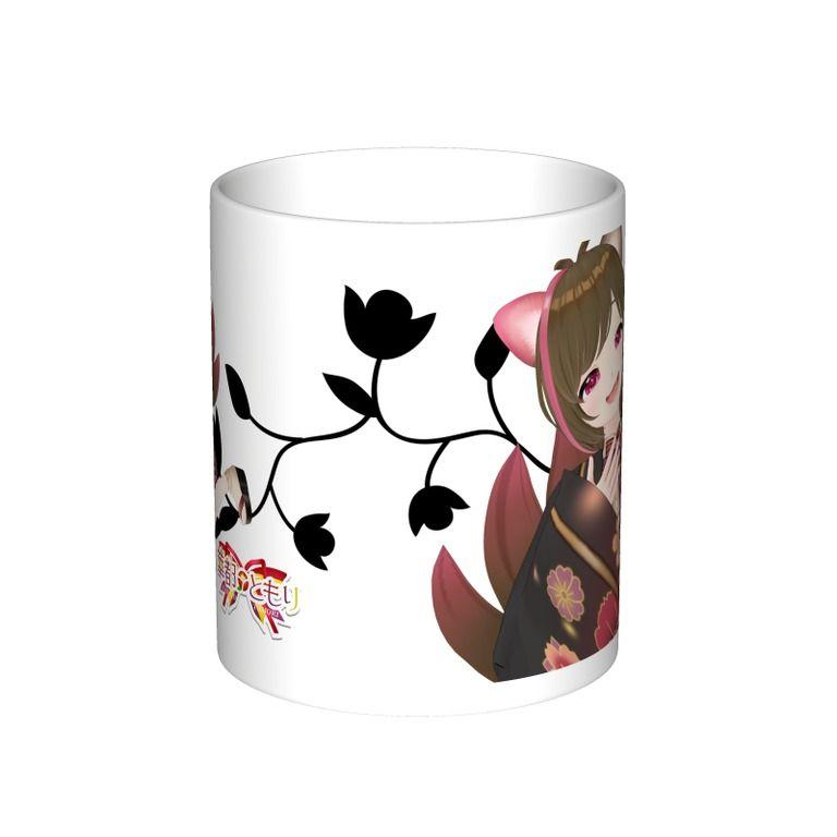 ともりのマグカップ(大)