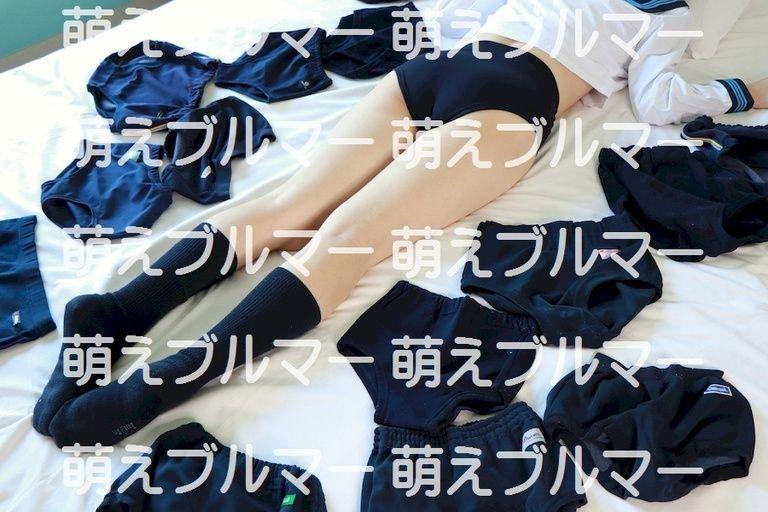 わかなちゃんのブルマー画像集14(活動応援企画)