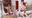 有料プラン20%OFF商品 美乳男の娘レイヤーがジュルジュルの生フェラで相手のチ●ポを勃起させ、濃厚ベロチュ~しながらのオイルまみれのガチンコセックスでアヘ顔を晒しガチイキし、顔射の後はガッツリとお掃除フェラをしてくれました!