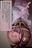 サポート先の極悪スケベカルデアで、ドスケベ淫紋を刻まれて、メス堕ちNTRされるなすびちゃんのミニロム