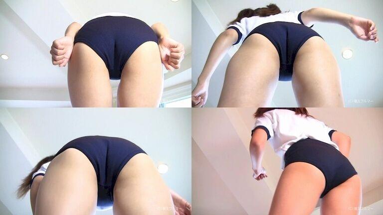 ひなたちゃんのブルマーでフィットネス1(体操服編)
