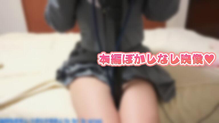 ★【ASMR🍒耳舐め】Lカップ💓制服女子が沢山キスしつつ乱れながら濃厚耳舐め♡【実写動画】