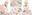 【DL】セイバー/ガールズオーダー 水着アルトリアVER.  ダウンロード版