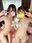 ★0円動画★【パワフルSEX!】天使ロリちゃん♀2人 VS 筋肉モンスター軍団【5P】汗だく汁だくガンギマリすぎて限界突破アクメしまくる女子の天然ハメ撮り個撮!ヒクつくまんこにどぴゅどぴゅ種付けSEXの一部始終【