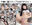 SPREAD!4 ーうしじまいい肉プロデュース 乳首&くぱぁ解禁弾四段ー 【ダウンロード版】