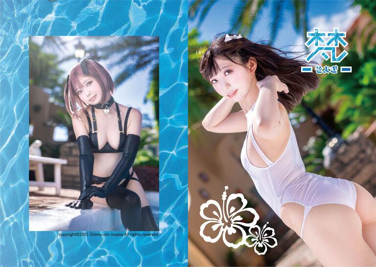 【写真集・ROMセット】梵 -そよぎ- Additional Summer Memories.