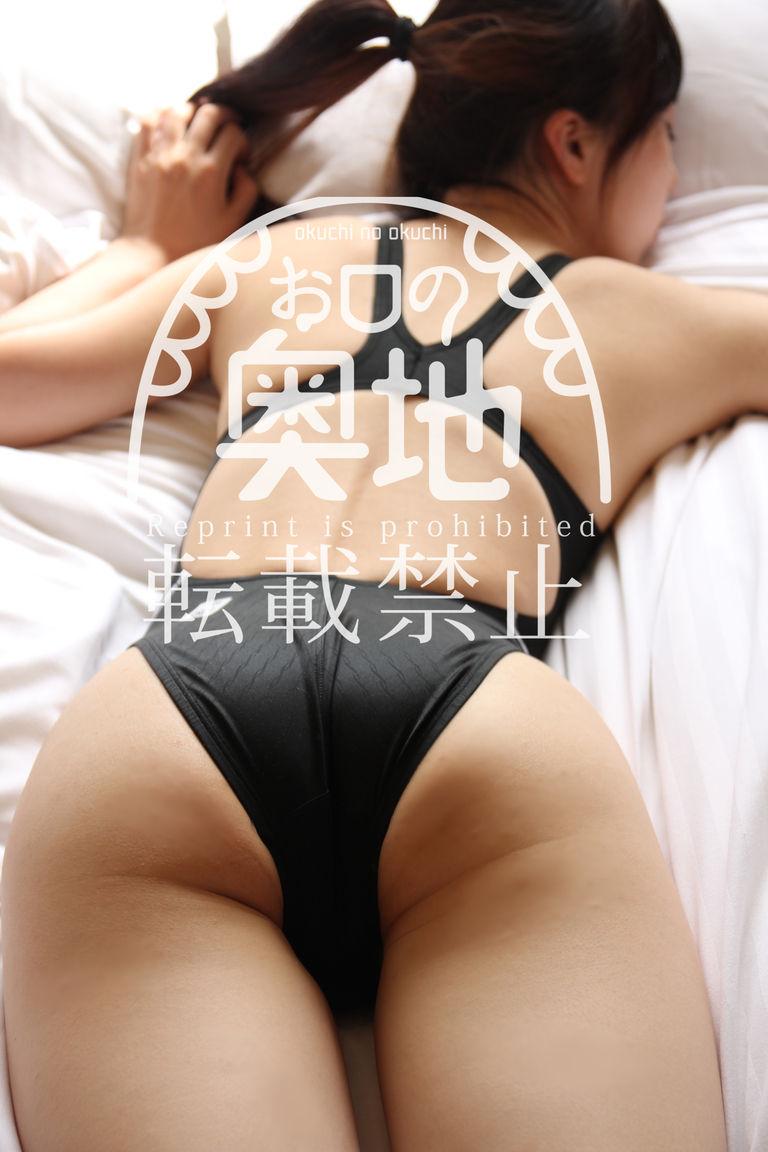 【定食会員様用】継続ジャージレヤarena競泳写