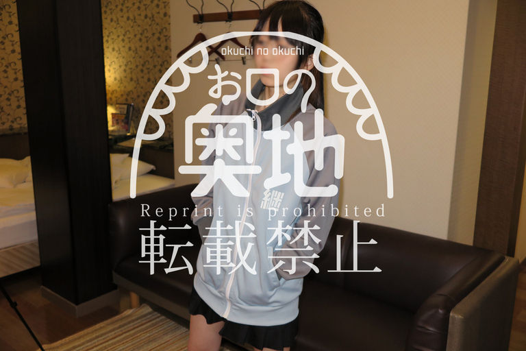 【お洒落ランチ会員様用】継続ジャージレヤarena競泳写真集