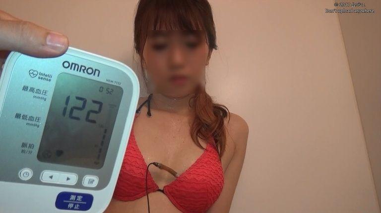 28歳 ちゃんいまさんの心音集(水着Ver)Vol.4
