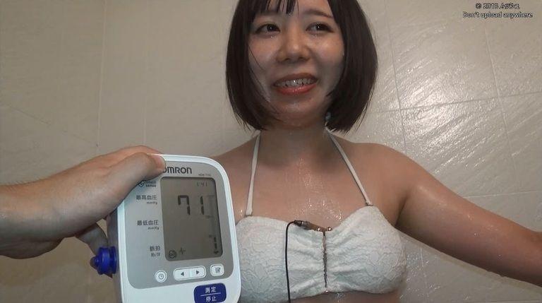 27歳 みのりしょこさんの心音集(水着Ver)Vol.4