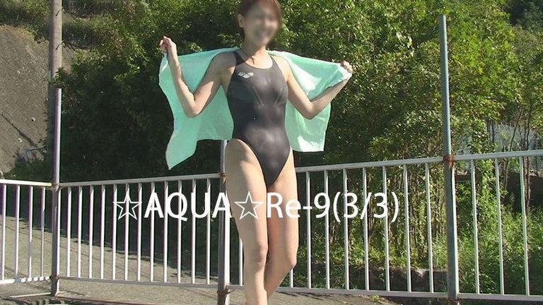 ☆AQUA☆Re-9(3/3)