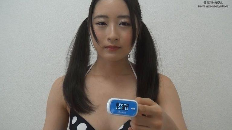 21歳 蜜マリアさんの心音集(水着Ver)Vol.1