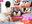 【特別価格映像】アイドル美少女レイヤー18歳プライド崩壊【マ○コ極太異物ブチ込み6回連続オシッコ噴射】屈服M人格矯正& 【中出し4発&イラマ喉射3発=計7発ザーメン射精】マジ泣き絶叫アクメ人間廃業SEX2本立てSP【全日本カメコ協同組合】