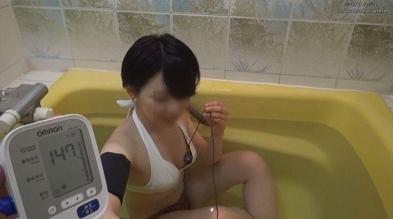 24歳 みおさんの心音集(水着Ver)Vol.11