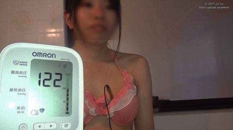 27歳 りつさんの心音集(水着Ver)Vol.8
