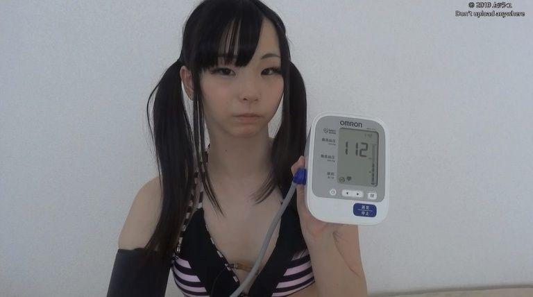 23歳 蒼井ももさんの心音集(水着Ver)Vol.2