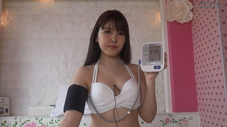 24歳 つばきさんの心音集(水着Ver)Vol.2