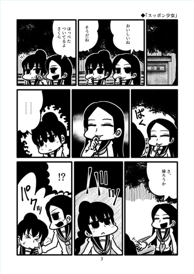 【コミティア128新刊】オーキッド