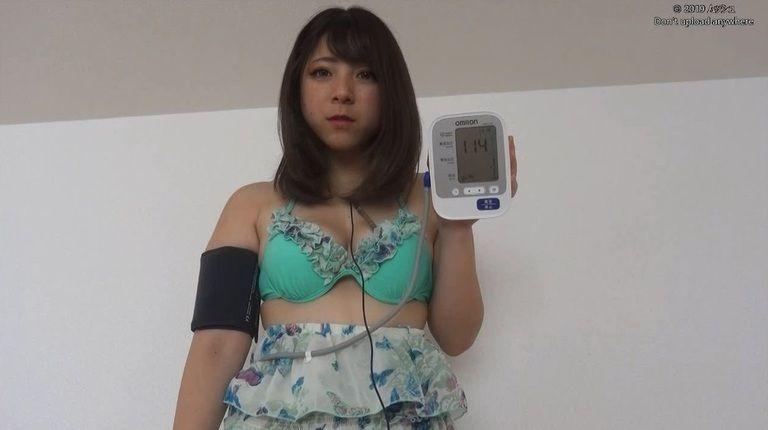 25歳 おたまさんの心音集(水着Ver)Vol.1