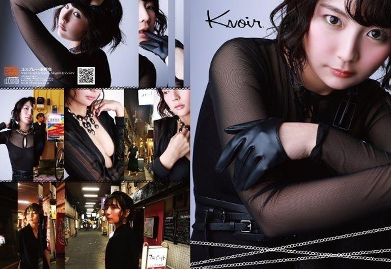 乃木蛍さんROM写真集『Knoir』