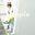 七海ゆあさんROM写真集「茜の空でつかまえて」(DL)