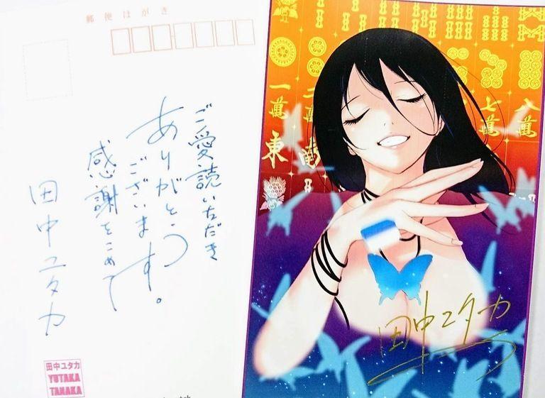 【サイン本】『笑うあげは』第1巻