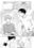 【DL】史郎くんのいちばんめ。(3)