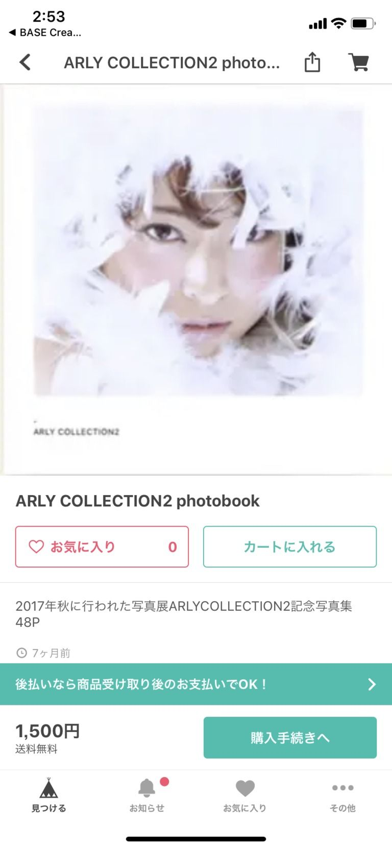 ARLY COLLECTION