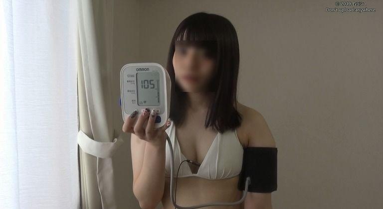 20歳 みこさんの心音集(水着Ver)Vol.1