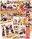 TMAコスプレが大好きな女優さん大集結!第一回コスプレオフ会大乱交!! 24ID-020 2000円コース版