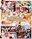 TMAでは珍しいコスプレイヤーのレズ作品 コスプレイヤーレズビアン乱交 T28-494 2000円コース版