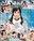 無料サンプル動画「名器の子」公開!枢木あおいちゃん可愛い!:CSCT-003