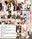 【月額Faith特集】業界一マシ●の似合うと評判の麻里梨夏ちゃん!マシ●のシーンのみ抜粋「黒人メガチ●ポVSコスプレイヤー麻里梨夏」