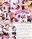 【月額Faith特集】ゆーりまんは可愛いなぁ・・・「人気AV女優浅田結梨×アニメコスプレ~本能剥き出しディープキス中出し性交~」