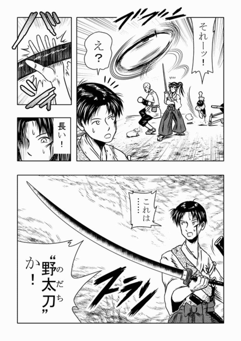 web漫画『十字道』全話セット版