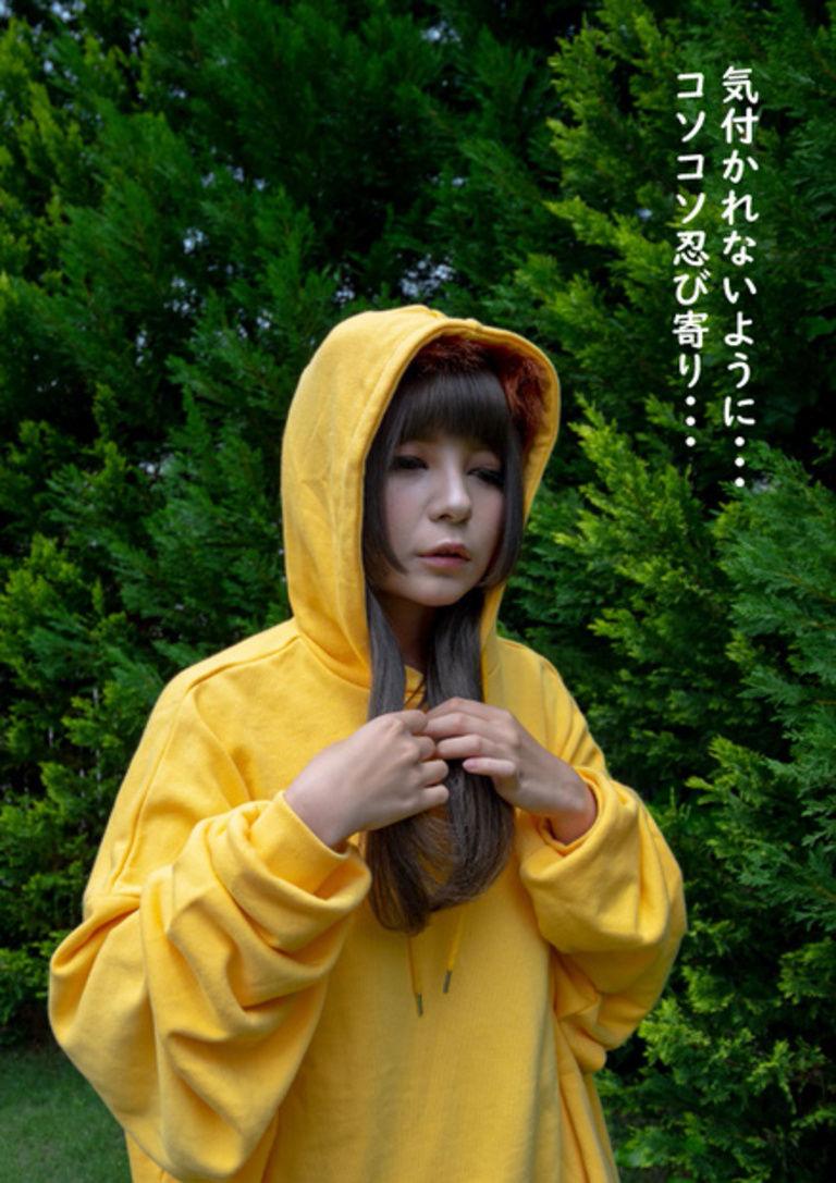 【DL版】 狐な彼女Ⅰ