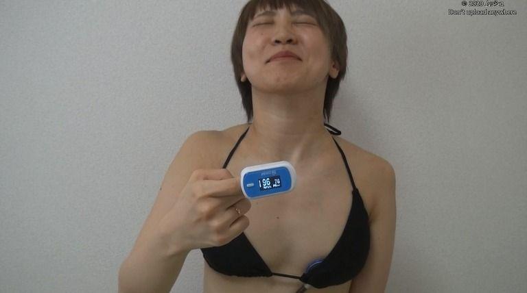 24歳 もみじさんの心音集(水着Ver)Vol.5